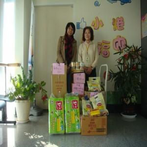 1021201002小港社福