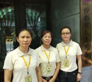 1070604001-黃晏村