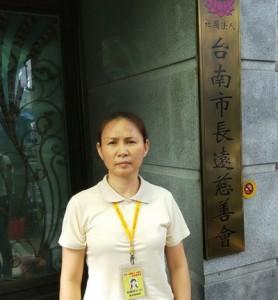 1070822001-李秀蘭