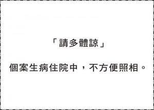 1091230002-釋傳惠